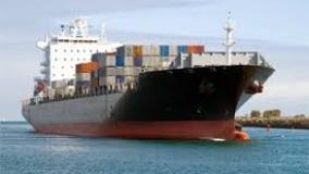 AIS Ship geolocation. Ship Finder